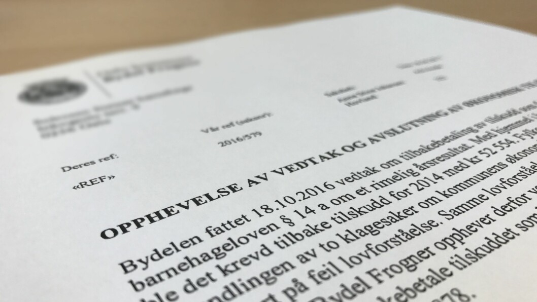Bydel Frogner har selv opphevet vedtaket ettersom den brukte samme lovforståelse som Oslo kommune har brukt ved to andre vedtak som begge er opphevet av Fylkesmannen