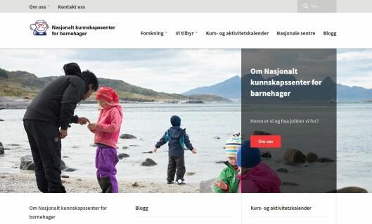 Slik ser den nye nettsiden til Nasjonalt kunnskapssenter for barnehager ut.