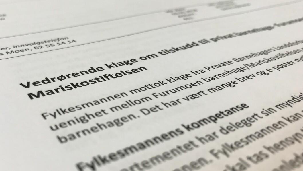 Fylkesmannen i Hedmark fastslår at et vedtak om godkjenning og tilskudd fortsatt er bindende selv om en barnehage midlertidig har stans i driften.