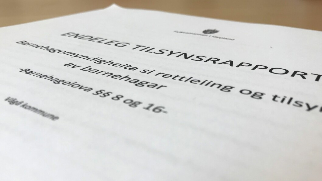 Fylkesmannen i Oppland har ført tilsyn ved Vågå kommune som barnehagemyndighet.