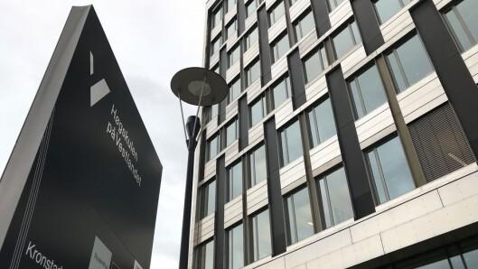 BARNkunne har hovedkvarter ved Høgskulen på Vestlandet i Bergen.
