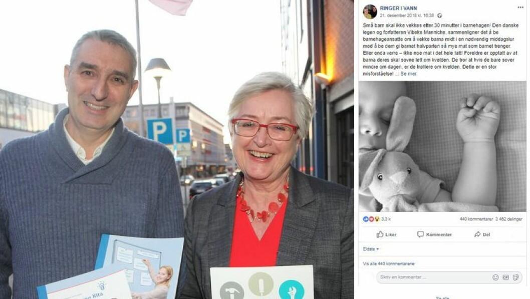 Grete Helle og Tom Rune Fløgstad kommer snart ut med ny bok. Et Facebook-innlegg med et utdrag om søvn har vakt voldsom oppmerksomhet. (Bildet er tatt ved en tidligere anledning.)