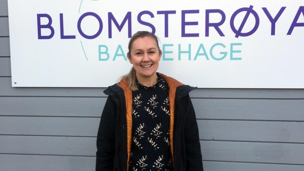 Hege Hoås Lier er daglig leder i foreldreeide Blomsterøya barnehage på Kråkerøy i Østfold.