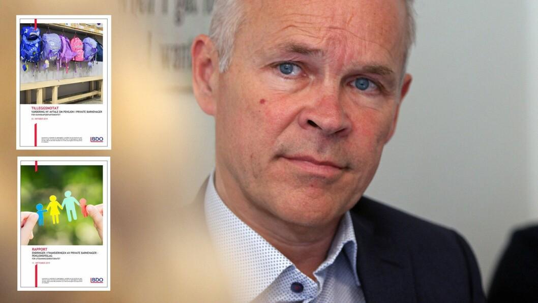 I dag la kunnskaps- og integreringsminister Jan Tore Sanner (H) fram to nye rapporter om pensjon.