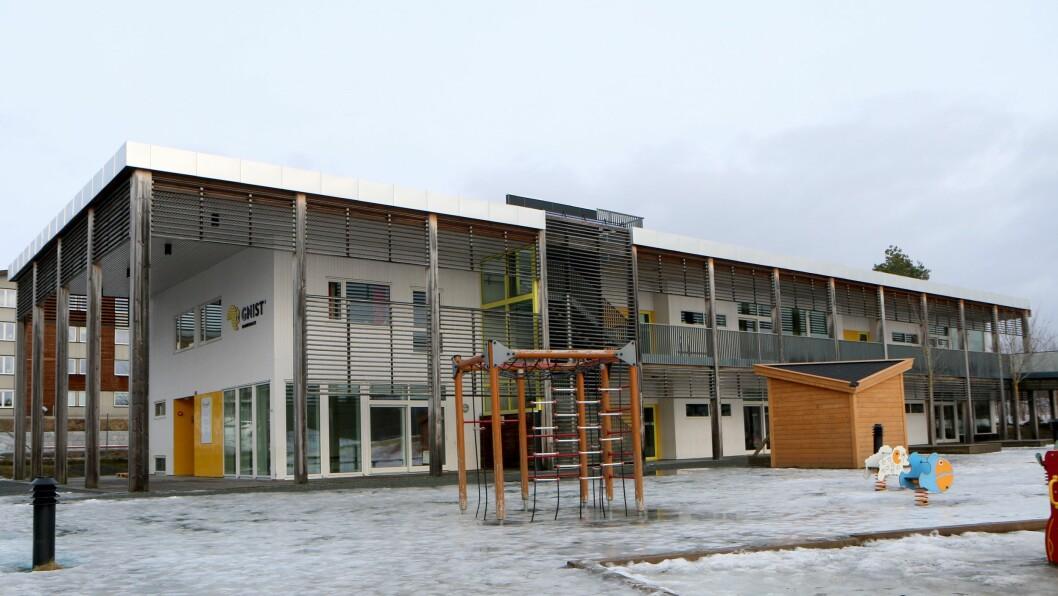 Forslaget om å iverksette gransking kommer opp i kontrollutvalget i Trondheim kommune torsdag denne uken.